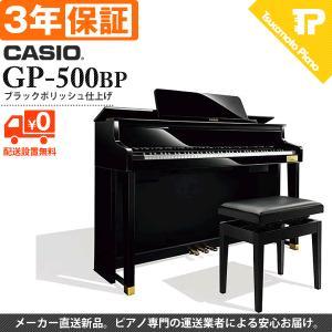3年保証 CASIO / カシオ GP-500BP (GP500BP) ブラックポリッシュ仕上げ 電子ピアノ|tsukamoto-piano