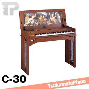 ローランド ROLAND C-30S (C-30) 電子チェンバロ|tsukamoto-piano