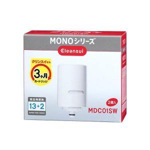 三菱ケミカルクリンスイ モノシリーズ用交換カートリッジ 2個入り MDC01SW 送料無料