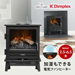 ディンプレックス Dimplex 電気暖炉 Willowbrook ウィローブルーク WLL10J ブラック 暖房 暖房機 加湿 ミスト 省エネ ストーブ 暖房器具 暖炉型ファンヒーター|ティーズスタイル ツカモトエイム