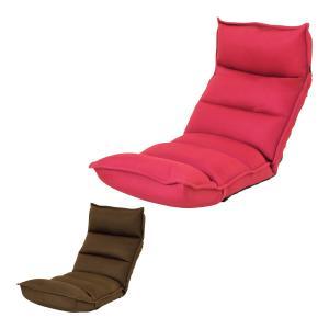 座椅子マッサージチェアー ヒーター付きマッサージ器 ツカモトエイム スイッチチェアプレミアム7  AIM-125  porto リクライニング マッサージ機能付き