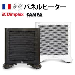 ディンプレックス Dimplex CAMPA キャンパ Photon2  ホワイト ブラック  XCPHO09-2 遠赤外線パネルヒーター 母の日|ティーズスタイル ツカモトエイム