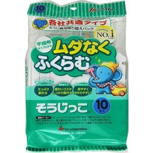 そうじ機用取り替えパック(各社共通タイプ) そうじっこ 10枚入|tsuki-no-ginka