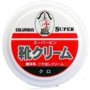 コロンブス DXスーパービン 500 黒|tsuki-no-ginka