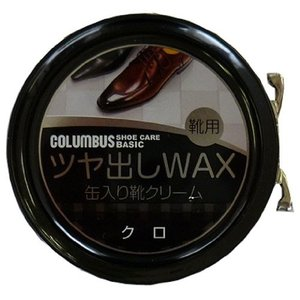 靴用 ツヤ出しWAX 缶入り靴クリーム クロ|tsuki-no-ginka