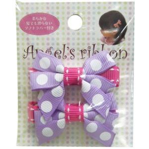 Angel's ribbon エンジェルズリボン(左右2ケ入) AR-ATWIN011|tsuki-no-ginka