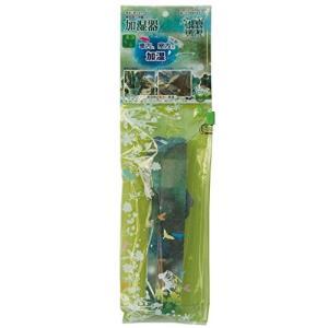 電気要らず加湿器 エコ癒しの森 フォレスト|tsuki-no-ginka