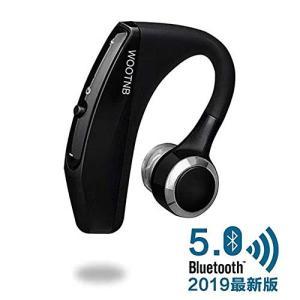 【2019最新版】Bluetooth イヤホン V5.0 高音質 片耳 日本語音声 ヘッドセット ワ...