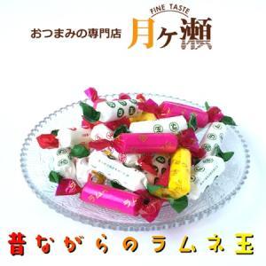 ラムネ セロ包装 150g お菓子 おつまみ 個包装|tsukigase