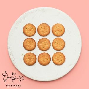 ミレービスケット 140g お菓子 おつまみ|tsukigase