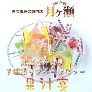 果汁宴 140g ゼリー お菓子 おつまみ 個包装|tsukigase