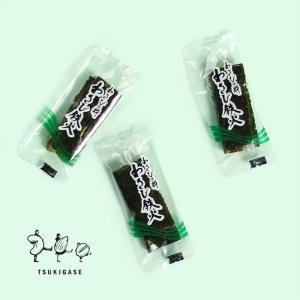わさび鉄火 65g おかき あられ おつまみ お菓子 個包装|tsukigase