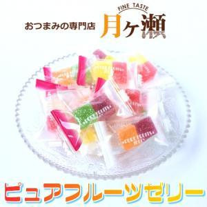 ピュアフルーツゼリー 145g お菓子 おつまみ 個包装|tsukigase