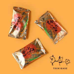 徳用めちゃうまラー油 145g お菓子 おつまみ あられ おかき おつまみ 業務用 個包装|tsukigase