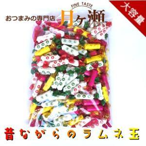 徳用ラムネ セロ包装 500g お菓子 おつまみ 業務用 大袋 個包装|tsukigase