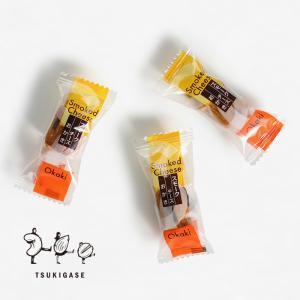 スモークチーズおかき 70g おかき あられ おつまみ お菓子 個包装|tsukigase