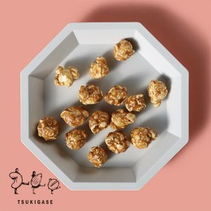 ピーナッツキャラメルポップコーン 100g お菓子 おつまみ|tsukigase