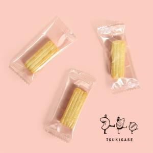 徳用烈火わさび 185g お菓子 おつまみ おかき あられ 業務用 個包装|tsukigase
