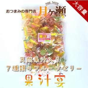 徳用果汁宴 500 ゼリー お菓子 おつまみ 業務用 大袋 個包装|tsukigase