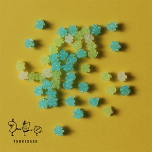 あじさい 500g お菓子 おつまみ 業務用 大袋|tsukigase