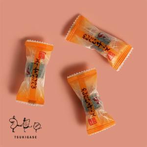徳用めんたいチーズおかき 165g お菓子 おつまみ おかき あられ 個包装|tsukigase
