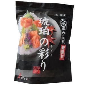 天然黒みる貝 刺身用 大ボリューム1キロ ※冷凍【冷凍同梱可能】○|tsukiji-ichiba2|10