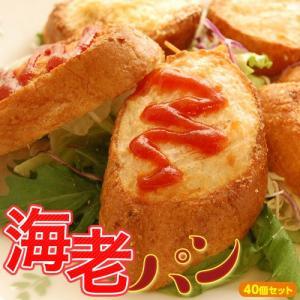 《送料無料》海老屋の「海老パン」 40個 1kg(20個入500g×2袋) ※冷凍【同梱不可】☆|tsukiji-ichiba2