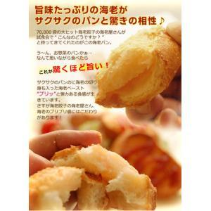 《送料無料》海老屋の「海老パン」 40個 1kg(20個入500g×2袋) ※冷凍【同梱不可】☆|tsukiji-ichiba2|03