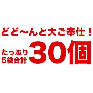 えび エビ 海老屋の海老カツ 30個セット(30g×6個入×5袋) ご自宅用 惣菜 トースターOK お手軽 冷凍 送料無料|tsukiji-ichiba2|04