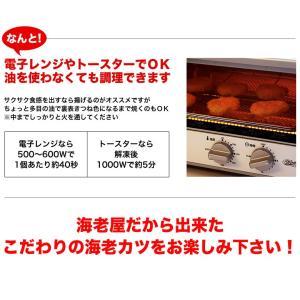 えび エビ 海老屋の海老カツ 30個セット(30g×6個入×5袋) ご自宅用 惣菜 トースターOK お手軽 冷凍 送料無料|tsukiji-ichiba2|05