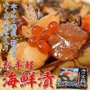 お手軽 海鮮漬 300g×1箱 ※冷凍 同梱可能|tsukiji-ichiba2
