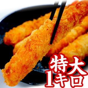 特大海老フライ 1キログラム 20本入り 10本500g×2 海老屋プロデュース エビ えび えびフライ エビフライ 冷凍 送料無料|tsukiji-ichiba2
