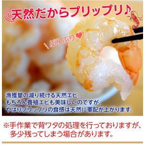 えび むき海老 特大ムキエビ 無選別 1kg 解凍後約800g  むきえび 殻なし 背ワタ除去済み エビチリ エビマヨ 簡単調理 冷凍 送料無料|tsukiji-ichiba2|08
