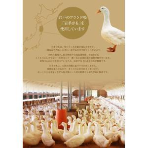 鴨 かも カモ 和食 鈴なり 村田明彦氏監修 岩手がもロース煮 150g 2人前程度 ギフト 内祝い 冷凍同梱可能 tsukiji-ichiba2 08