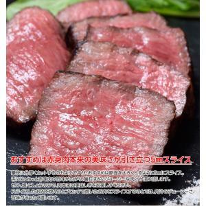 肉 牛肉 黒毛和牛 内もも ブロック 300g以上 牛肉 もも肉 焼き肉 ご飯 お酒 ビール 冷凍食品 夜食 夕食 簡単調理 冷凍同梱可能|tsukiji-ichiba2|05