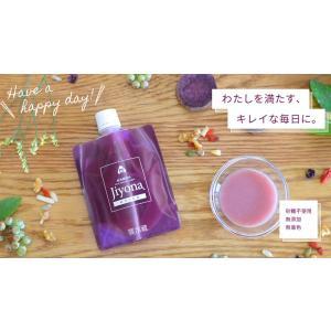 ロート ジヨナ jiyona ドリンク 甘酒 あまざけ 糀 健康 国産 ロート製薬が作った 糀発酵飲料 Jiyona 紫芋x白糀 7本 1本あたり100g 冷蔵|tsukiji-ichiba2