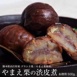 熊本県山江村産「やまえ栗の渋川煮」お徳用500g 築地出荷|tsukiji-ichiba2