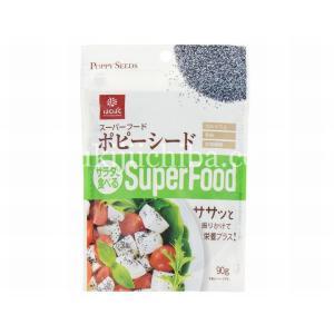そのまま食べられる『ポピーシード(ケシの実)』 90g【同梱不可】○|tsukiji-ichiba2