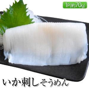 いか 烏賊 イカ 北海道産するめいか使用 いか刺しそうめん 1枚 約70g お刺身 おつまみ 冷凍同梱可能|tsukiji-ichiba2