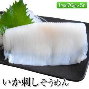 いか イか 烏賊 お刺身 北海道産 するめいか 使用 いか刺しそうめん 1枚 約70g×5P 同梱不可 送料無料|tsukiji-ichiba2