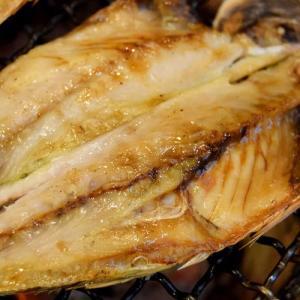アジ 長崎県産 旬アジ [ときあじ] 一夜干し 干物 魚 さかな 80g×3尾×1袋 冷凍 冷凍同梱可 tsukiji-ichiba2 02