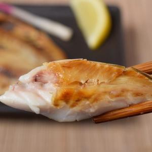 アジ 長崎県産 旬アジ [ときあじ] 一夜干し 干物 魚 さかな 80g×3尾×1袋 冷凍 冷凍同梱可 tsukiji-ichiba2 03