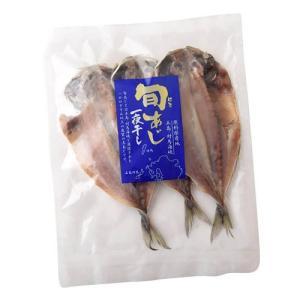 アジ 長崎県産 旬アジ [ときあじ] 一夜干し 干物 魚 さかな 80g×3尾×1袋 冷凍 冷凍同梱可 tsukiji-ichiba2 07
