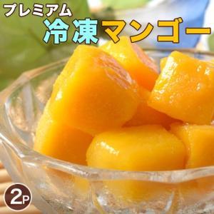 マンゴー ベトナム産 キャットチュー種 完熟 カットマンゴー 約500g×2袋 大容量 1キロ フルーツ mango frozen カットフルーツ おやつ 冷凍 冷凍同梱可能|tsukiji-ichiba2