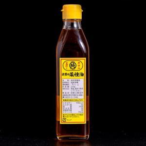 影山製油所 国産「菜種油(ななしきぶ)」 圧搾一番搾り 270g|tsukiji-ichiba2