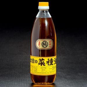 影山製油所 国産「菜種油(ななしきぶ)」 圧搾一番搾り 920g|tsukiji-ichiba2