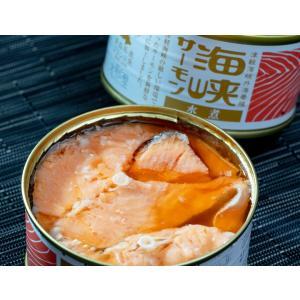 鮭 サーモン 缶詰 津軽海峡産 海峡サーモン 水煮缶 180g×3缶 化粧箱入 常温 送料無料|tsukiji-ichiba2