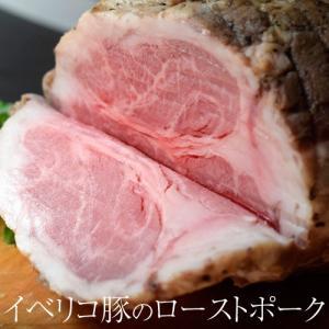 ギフト 肉 イベリコ豚 の ローストポーク ブロック 500g以上 (500〜850g) 低温調理 豚肉 冷凍 同梱可能 送料無料|tsukiji-ichiba2