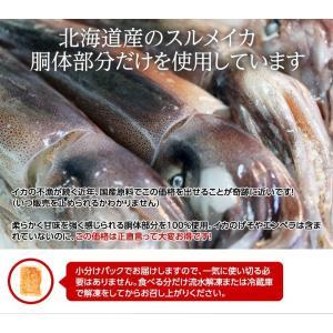 イカ いか イカキムチ 李さんの本格イカキムチ 150g×2P おつまみ 惣菜 酒の肴 韓国  冷凍同梱可能|tsukiji-ichiba2|09