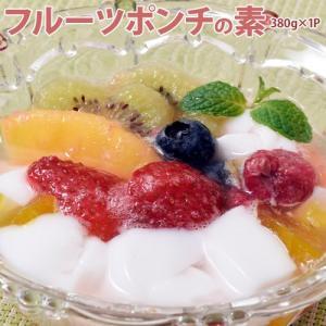 フルーツポンチの素 カットフルーツ 380g×1袋 冷凍 同梱可能 冷凍フルーツ パイナップル メロン キウイ イチゴ ラズベリー ブルーベリー|tsukiji-ichiba2